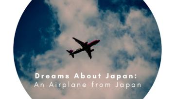 关于日本的梦:从日本到中国的飞机