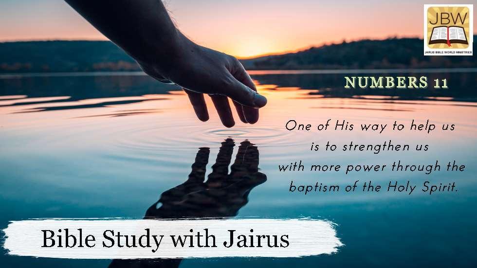 睚鲁的圣经世界-民数记11