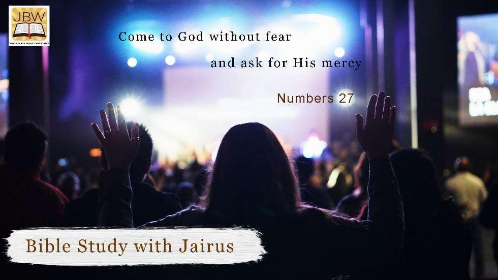 睚鲁的圣经世界-民数记27