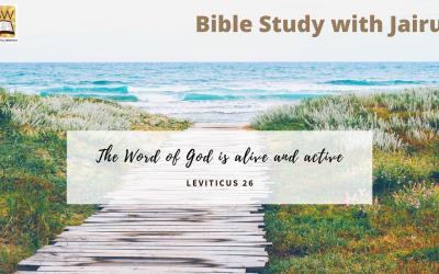 睚鲁的圣经世界-利未记26