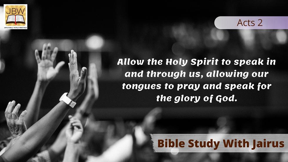 睚鲁的圣经世界-使徒行传2