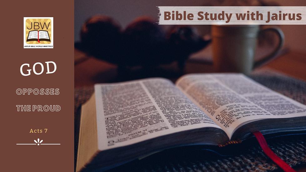睚鲁的圣经世界-使徒行传7